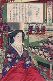 Woodblock print by Kunichika (1835 - 1900). Ichijyo Mikako, the wife of the 15th and final Shogun, Tokugawa Yoshinobu, iis shown seated in a western style chair in the palace, rows of attendants bowing respectfully before her. In the background, three women carry lacquer trays of offerings along a wooden verandah.