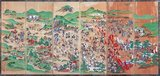 The Battle of Sekigahara, popularly known as Tenka Wakeme no Tatakai or 'the Battle for the Sundered Realm', was a decisive battle on October 21, 1600, which cleared the path to the Shogunate for Tokugawa Ieyasu. Though it would take three more years for Ieyasu to consolidate his position of power over the Toyotomi clan and the daimyo, Sekigahara is widely considered to be the unofficial beginning of the Tokugawa bakufu, the last shogunate to control Japan.