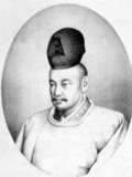 Tokugawa Nariaki ( April 4, 1800 - September 29, 1860) was a prominent Japanese daimyo who ruled the Mito domain (now Ibaraki prefecture) and contributed to the rise of nationalism and the Meiji restoration.