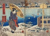 The Utagawa school was a group of Japanese woodblock print artists, founded by Toyoharu. His pupil, Toyokuni I, took over after Toyoharu's death and raised the group to become the most famous and powerful woodblock print school for the remainder of the 19th century. Hiroshige, Kunisada, Kuniyoshi and Yoshitoshi were Utagawa students. The school became so successful and well-known that today more than half of all surviving ukiyo-e prints are from it. Founder Toyoharu adopted Western-style deep perspective, an innovation in Japanese art. His immediate followers, Utagawa Toyohiro and Utagawa Toyokuni adopted bolder, more sensuous styles than Toyoharu and specialized in different genres — Toyohiro in landscapes and Toyokuni in kabuki actor prints. Later artists in the school specialized in other genres, such as warrior prints and mythic parodies.