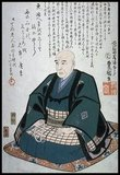Utagawa Hiroshige (1797 – October 12, 1858) was a Japanese ukiyo-e artist, and one of the last great artists in that tradition. He was also referred to as Andō Hiroshige, and by the art name of Ichiyūsai Hiroshige. Among many masterpieces, Hiroshige is particularly remembered for 'The Sixty-nine Stations of the Kisokaidō' (1834–1842) and 'Thirty-six Views of Mount Fuji' (1852–1858).