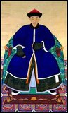 Yin'e, the 10th son of Kangxi, was stripped of all his titles in May 1724, and sent north to the Shunyi area as part of Emperor Yongzheng's struggle to assert himself against his various princely brothers.