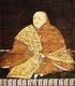 Ashikaga Yoshimitsu (September 25, 1358 – May 31, 1408) was the 3rd shogun of the Ashikaga shogunate who ruled from 1368 to 1394 during the Muromachi period of Japan. Yoshimitsu was the son of the second shogun Ashikaga Yoshiakira. In the year after the death of his father Yoshiakira in 1367, Yoshimitsu became Seii Taishogun at age 11.