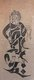 Fudo Myoo is a boddhisattva – a popular deity in Japanese Buddhism – who is always represented with a fearsome face appearing in a wreath of flames. This symbolizes the huge effort humans have to make for battling passions and worldly desires. The combination with letters in Indian Sanskrit is most unusual. Print by an unknown artist.